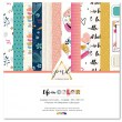 PND-LC-COL-Collection+Life+in+Color-PaperNova+Design